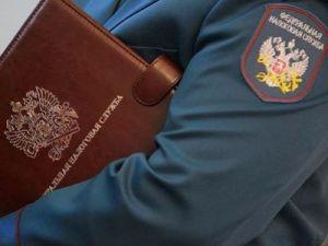 ФНС запросила у Минфина доступ к банковским счетам россиян