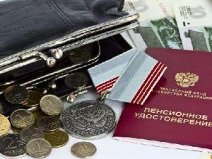 Счетная палата предложила 3 правки к пенсионной реформе