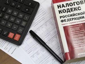 Обязательная прозрачность: «налоговые тайны» начнут раскрывать уже завтра