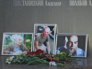 МИД: погибшие в ЦАР российские журналисты, поехали туда в качестве туристов