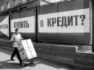 Госдума изменит порядок возрата кредитных товаров