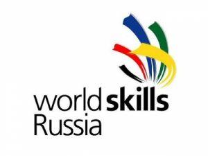 Финальные соревнования национального чемпионата WorldSkills открылись в Южно-Сахалинске