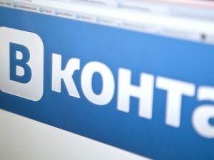 Сервис ВКонтакте находит экстремистов по сохранённым мемам