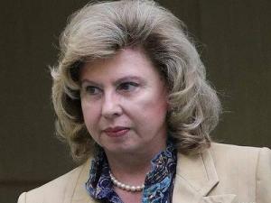 Москалькова обратилась к Трампу по делам Бутиной и Ярошенко