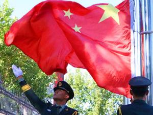 Китай отказался обсуждать с США вопросы безопасности