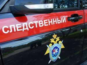 Следственный комитет завел дело после взрыва в дагестанской школе