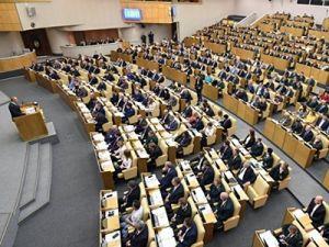 Госдума приняла в первом чтении законопроект о сохранении льгот для пенсионеров