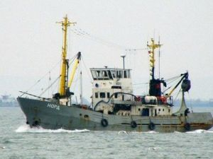 """Ukraine Will Put Up for Auction Russian Ship """"Nord"""""""