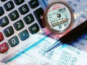Эксперты подсчитали, сколько средняя российская семья тратит на оплату услуг ЖКХ