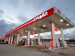 Oil Companies Think about Hidden Margins on Gasoline