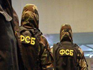 На Кубани задержали украинского шпиона