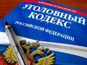 Россиянка пожертвовала террористам миллион рублей