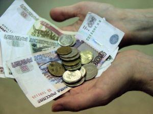 В России в два раза увеличили пособие по безработице