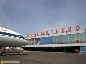 Самолет экстренно прервал взлет из аэропорта Шереметьево из-за человека на взлетно-посадочной полосе