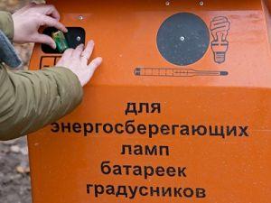 На российских заводах по уничтожению химоружия хотят утилизировать батарейки