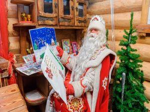 Гаджеты и гантели: россияне назвали желанные подарки на Новый год