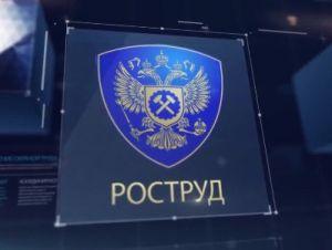 Перед Новым годом россиян ждёт длинная рабочая неделя
