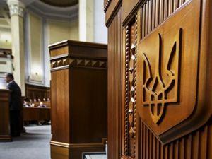 На Украине предложили наказывать за «пропаганду русского мира»