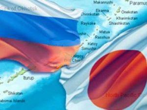 МИД Японии обозначил условия заключения мирного договора с Россией