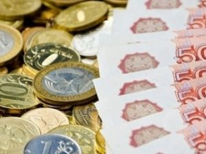40 Subjects of Russian Federation Will Receive Grants for High Rates of Economic Growth