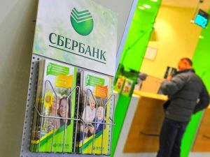 Sberbank Begins to Collect Customers' Biometric Data