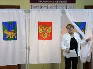 В Приморье начался день тишины перед выборами губернатора