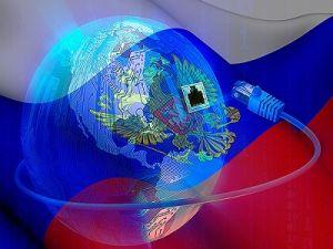 Госдуме предлагают создать автономный российский интернет