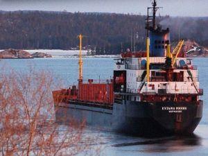 Российский торговый корабль сел на мель возле Великобритании