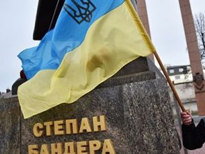 На Украине день рождения Бандеры объявили праздником