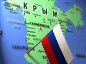 Блокада Крыма обернулась для Украины финансовой катастрофой
