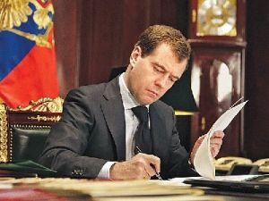 Medvedev Approved a Plan to Implement the Strategy of the State National Policy Until 2022