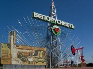 Белоруссия добыла рекордный объём нефти за последнее семилетие