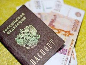 В России хотят ввести налог на выезд из страны