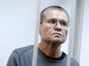 ФСИН опровергла содержание Улюкаева в VIP-камере