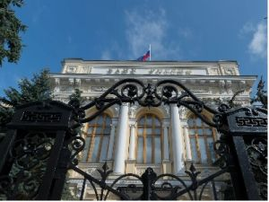 The Bank of Russia Resumed Currency Purchases for the Ministry of Finance