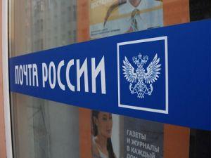 Глава «Почты России» купил квартиру за 1 миллиард рублей в ипотеку