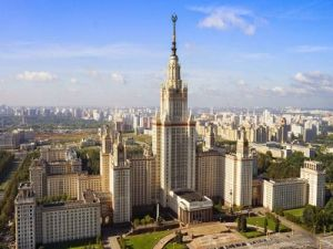 Путин призвал использовать потенциал МГУ для совершения технологического прорыва