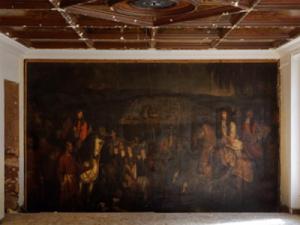 В парижском бутике нашли картину XVII века