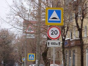 В России уменьшат дорожные знаки