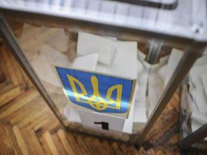 Идут на рекорд: в выборах президента Украины участвуют 44 кандидата