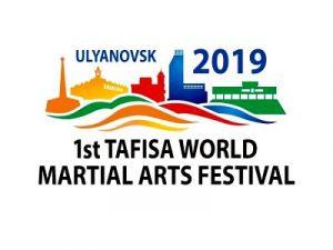 В Москве состоялась презентация I Всемирного фестиваля боевых искусств ТАФИСА