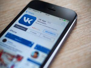 «ВКонтакте» запустит сервис обмена короткими видео – аналог TikTok