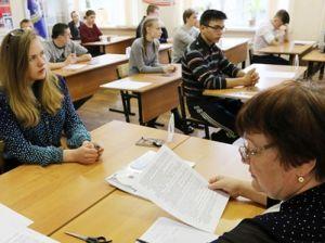В Приморье после расправы родителей над школьником отстранили директора