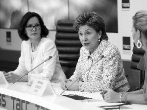 Women's Forum Will be Held in Novokuznetsk