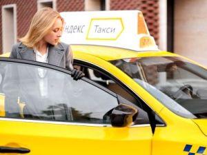 «Яндекс.Такси» покажет клиенту его водителя до начала поездки