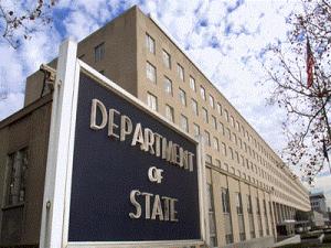 В Госдепе объяснили наличие мины у сотрудника посольства США