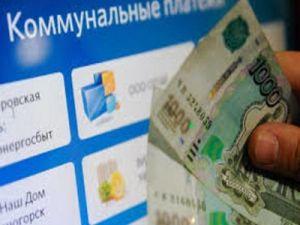 В Госдуме предложили запретить передавать коллекторам долги по ЖКХ