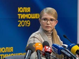 """СБУ вызвала на допросы более 10 тысяч участников украинской партии """"Батькивщина"""""""