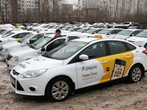 «Яндекс.Такси» может ввести фиксированную зарплату для водителей