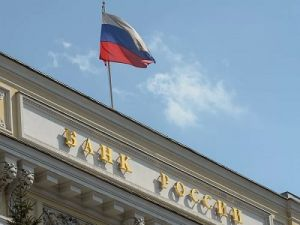 Analysts Estimated the Shortage of Reserves of Russian Banks at 1.5 Trillion Rubles